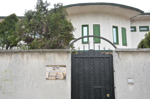 Dom za stara lica