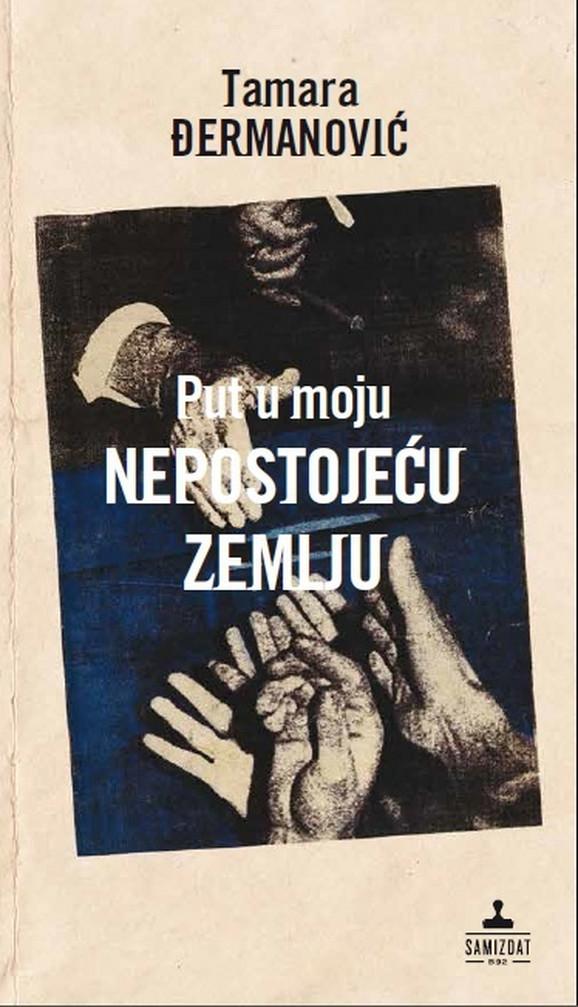 Tamara Đermanović,