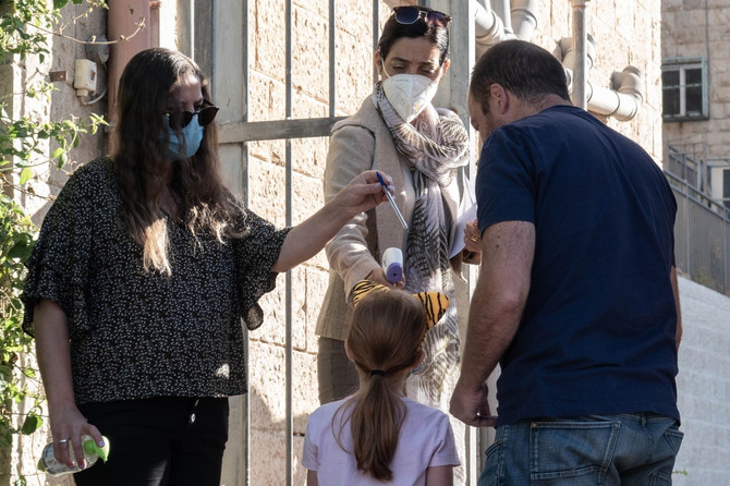 Deca u Jerusalimu su se u maju vratila u škole