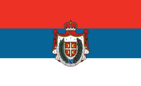 Ovako vi trebalo da izgleda nova-stara zastava Vojvodine
