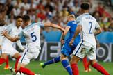 Fudbalska reprezentacija Engleske, Fudbalska reprezentacija Islanda