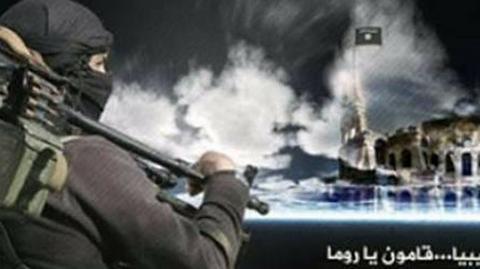 Fragment filmu propagandowego ISIS