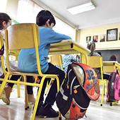 NE PRETERUJTE SA RADNIM SUBOTAMA Ministar preporučio da đaci gradivo nadoknade pretčasima, posle škole ili ČASOVIMA OD 60 MINUTA