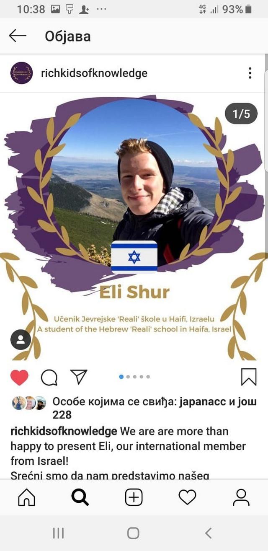 Eli iz Izraela