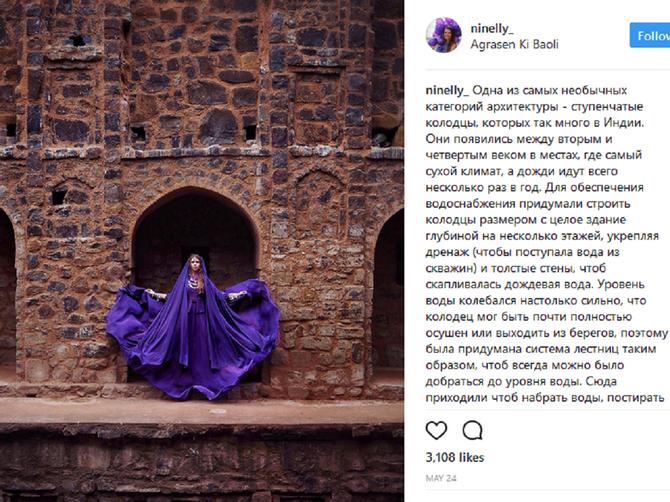 Nininu bajkovitu priču sa haljinama morate da vidite