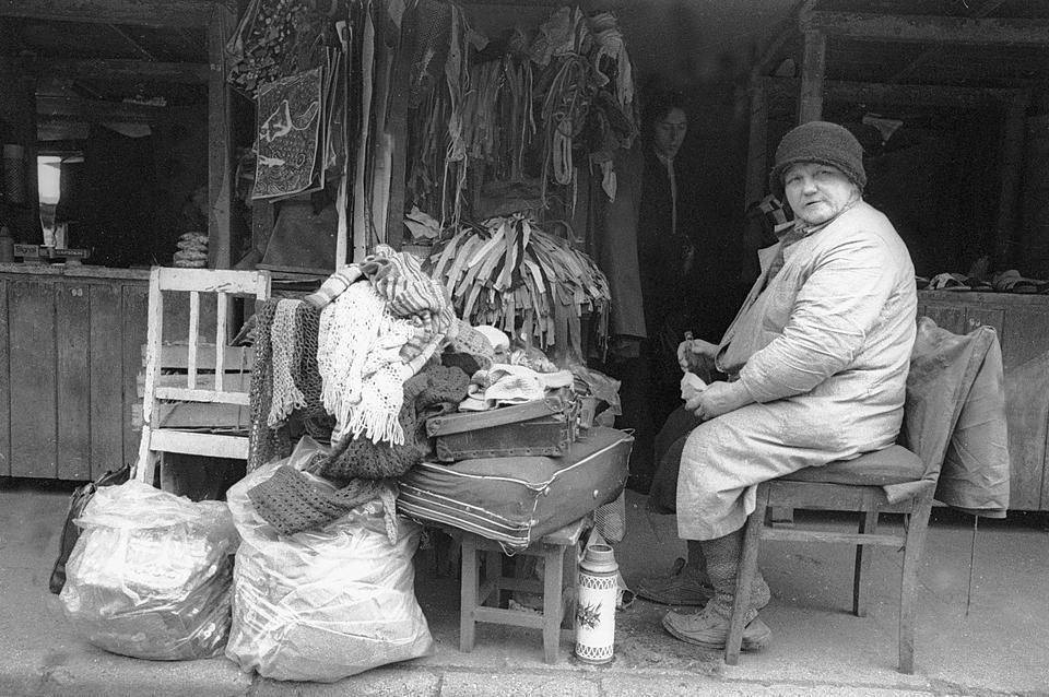 Bazar Ciuchy