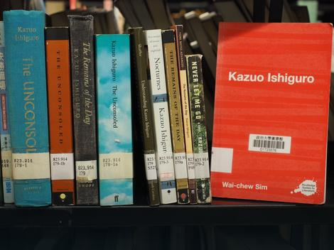 Knjige japanskog nobelovca