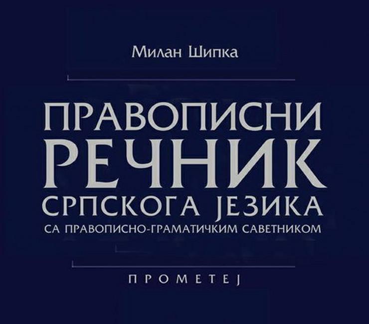"""""""Ovaj rečnik je kamen temeljac srpske kulture i srpskog identiteta"""", rekao je Pajtić na predstavljanju rečnika"""