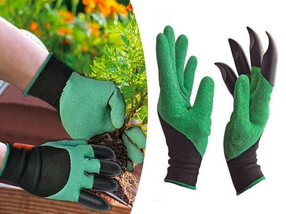Baštenske rukavice