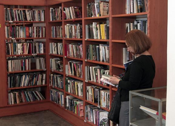 Biblioiteka grada Beograda