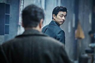 Tajny ruch oporu kontra szpiedzy cesarza. Koreańska 'Gra cieni' w kinach