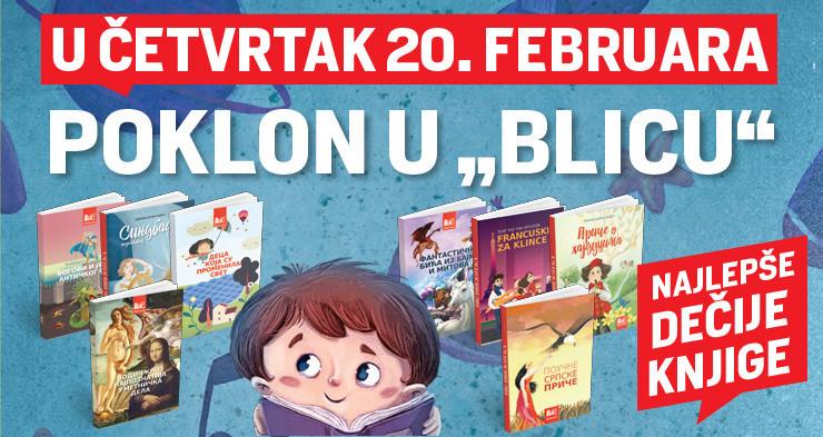 Poklon dečije knjige