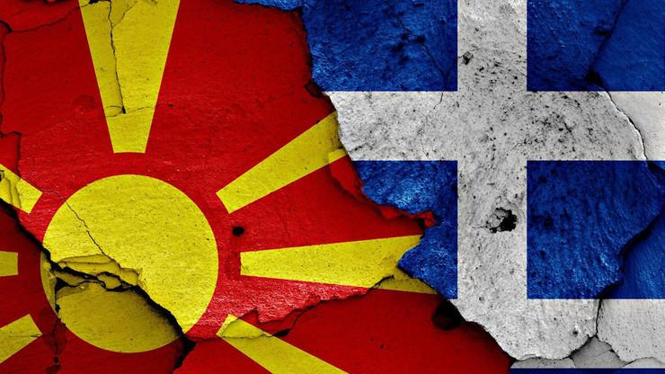 Sorti_sporazum_grcka_makedonija_vesti_blic_safe_ree