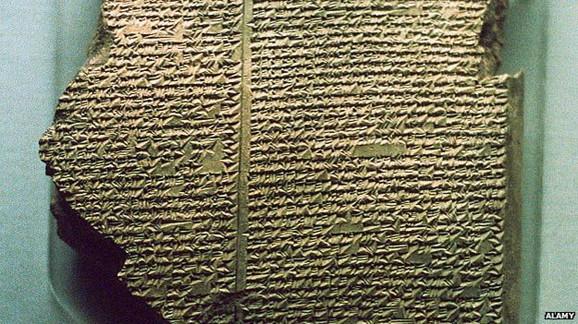 Ostaci Epa o Gilgamešu
