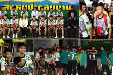 tajland dečaci kombo
