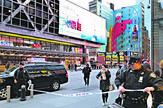 Njujork eksplozija ap