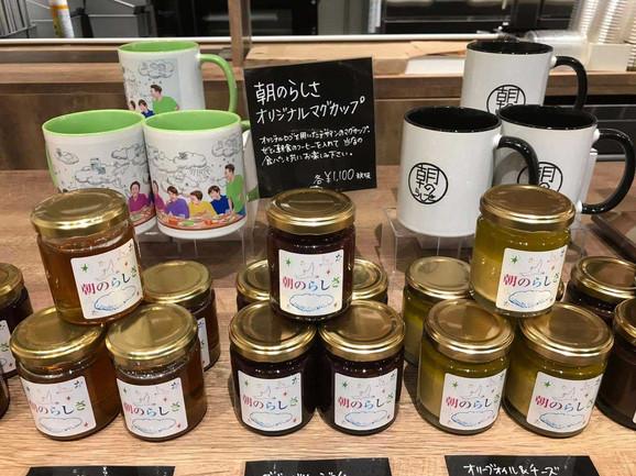 Proizvodi porodice Asano