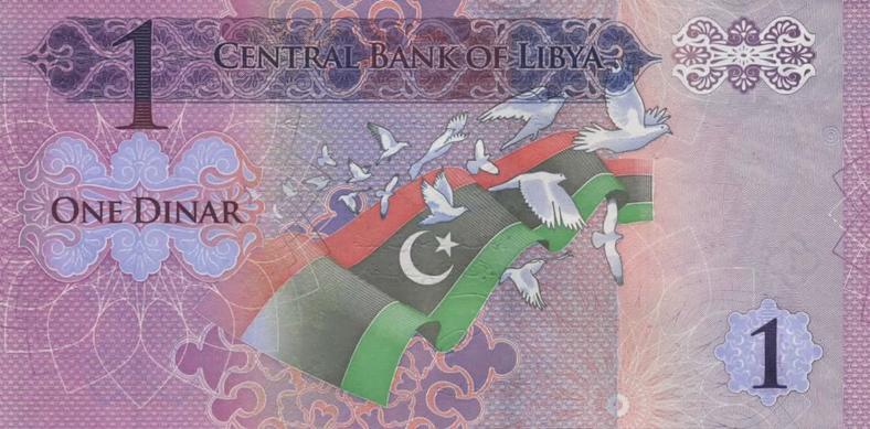 The Libyan dinar
