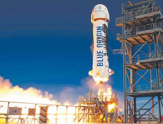 Loty Bransona i Bezosa, czyli wizyta w kosmicznym lunaparku