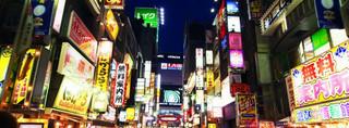 Miejsca świata, które trzeba zobaczyć w 2012 roku