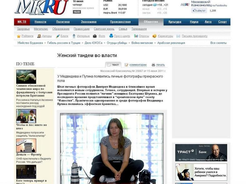 Dmitrij Miedwiediew ma nową osobistą fotografkę, Jekatarinę Sztukinę
