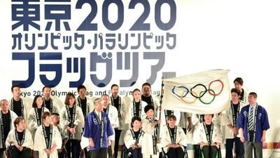 Japan marks three years to Olympics as issues linger