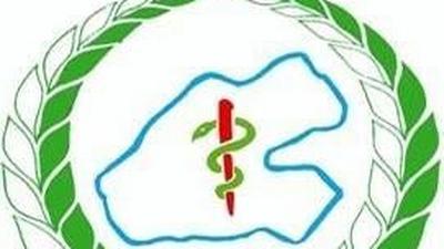 Coronavirus - Djibouti : Point de Presse sur la Situation COVID-19 le 18 mai 2021