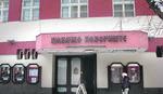 Šabačko pozorište, svojevremeno jedino u Srbiji: Sve je počelo oko Božića