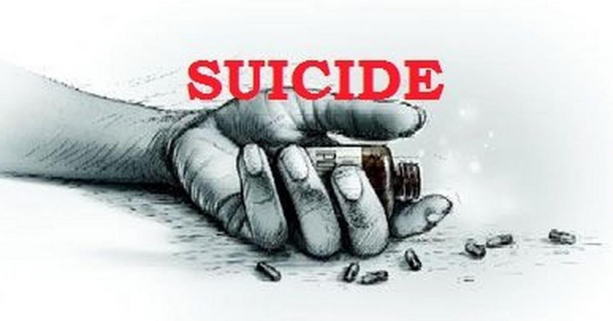 26-year-old man threatens to commit suicide over non-payment of late father's N13m gratuity