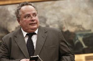 SMIRIVANJE TANZIJA Šef grčke diplomatije: Lavrov je dobrodošao u Atinu