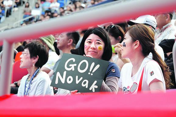 Go Novak