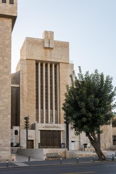 Wielka Synagoga w Jerozolimie