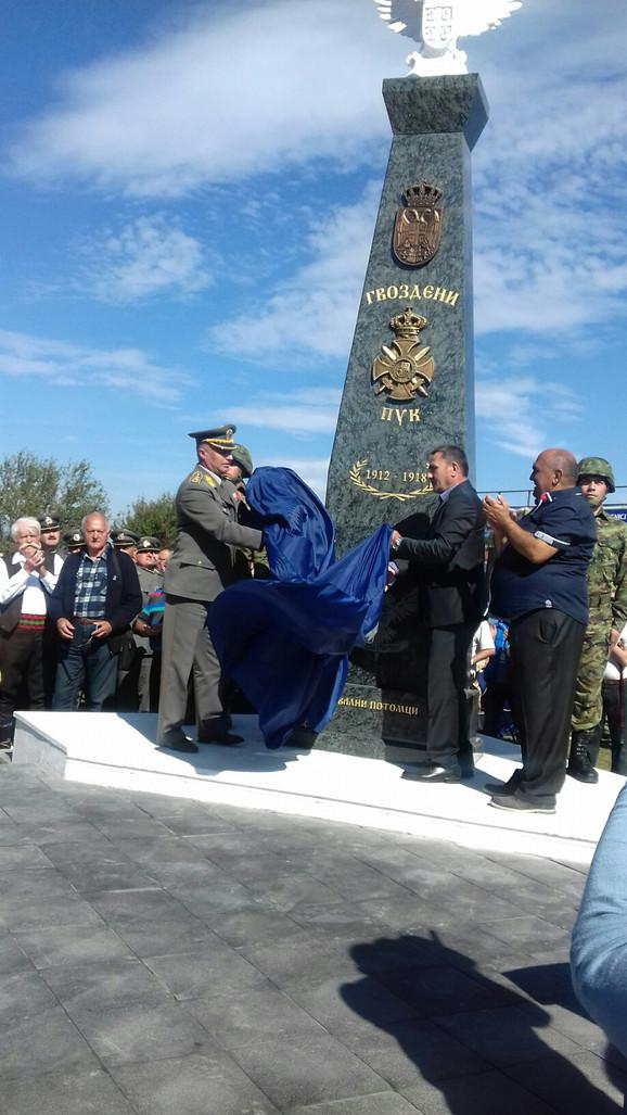 Izrada spomenika  finansirana dobrovoljnim prilozima