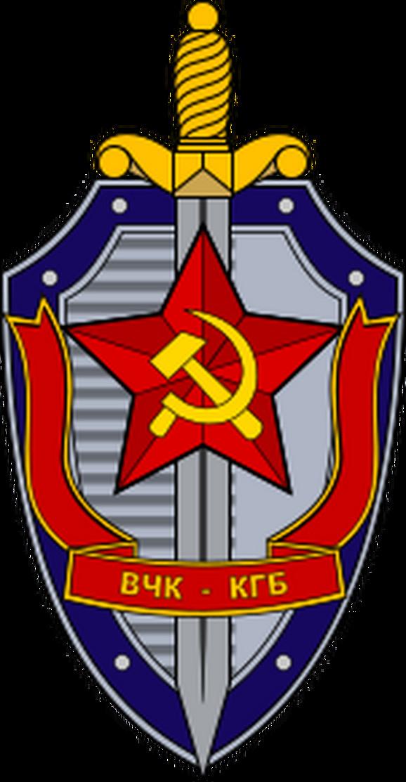 Emblem KGB