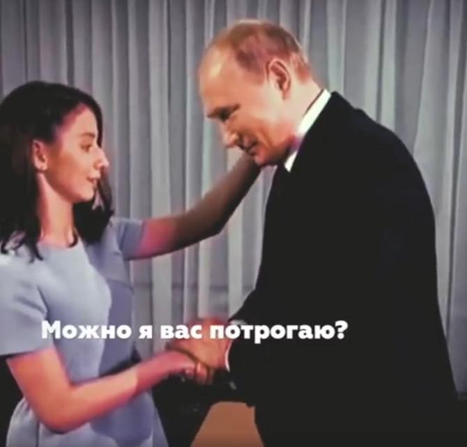 Regina i Vladimir Putin