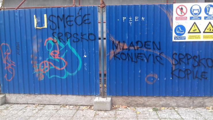 Grafiti mržnje, Zagreb