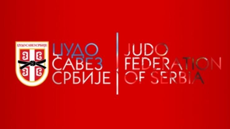 Džudo savez Srbije