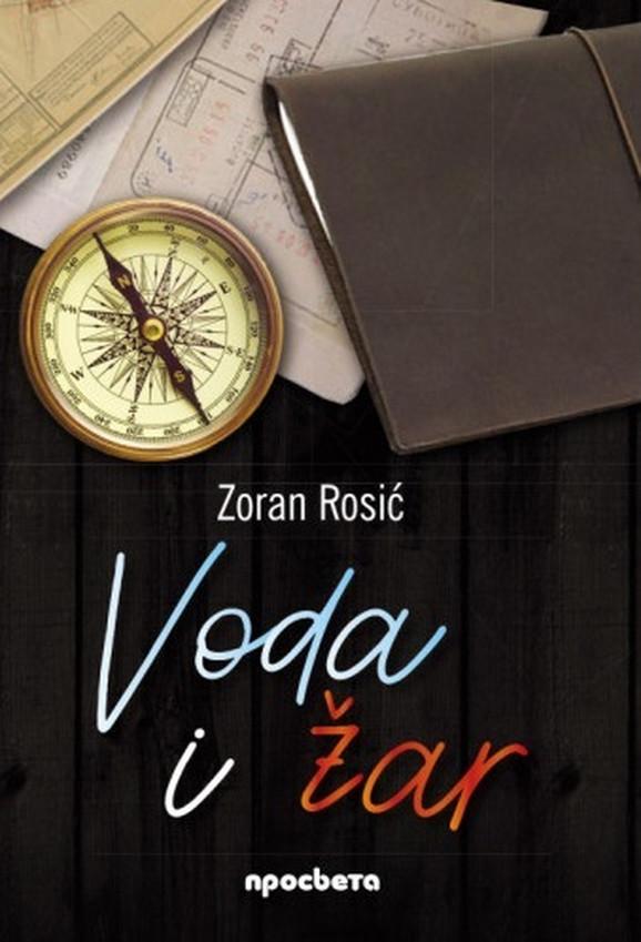 Zoran Rosić,