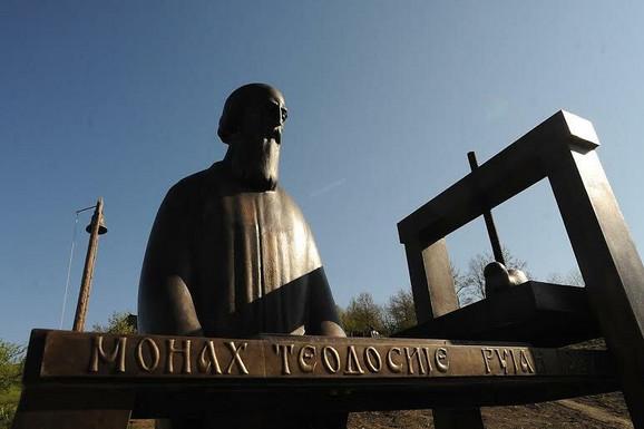 U manastiru Rujan kod Užica monah Teodosije 1537 štampao prvu knjigu u Srbiji