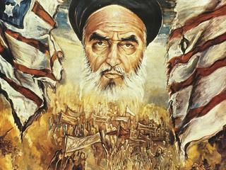 Khomeini in Art Propaganda