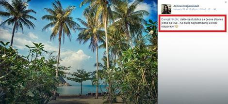 Veliki problemi: Ko će u kojoj stolici da lenčari na luksuznoj plaži