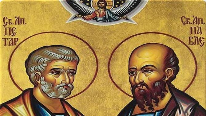Sutra se slavi Petrovdan