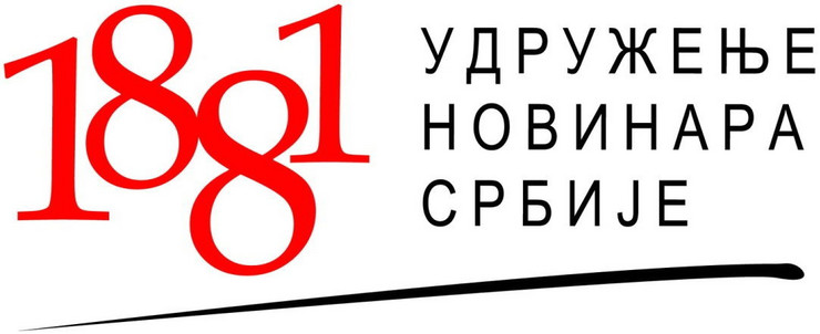 408690_uns-logo