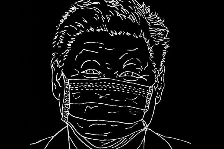 Crtež Sija sa maskom na licu