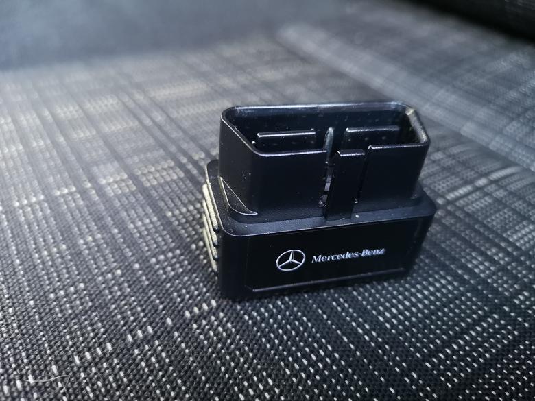 Adapter Mercedes Pro do zainstalowania w już sprzedanych samochodach. W nowych nie będzie już potrzebny