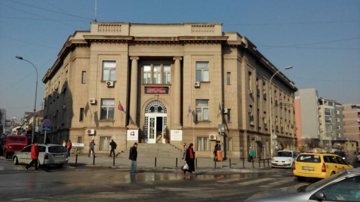 kragujevac, institut za javno zdravlje