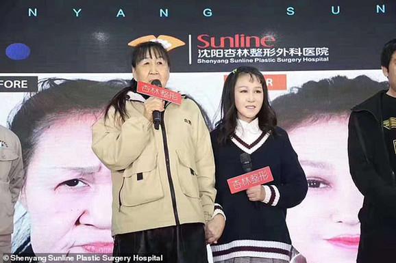 Sjao Feng s majkom