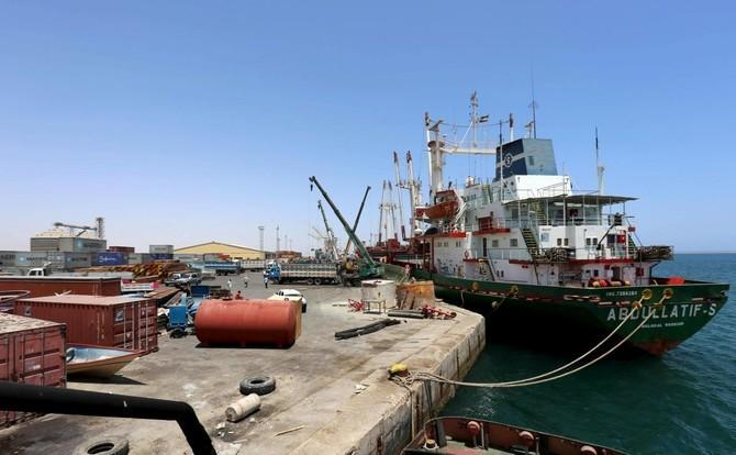 Port of Berbera