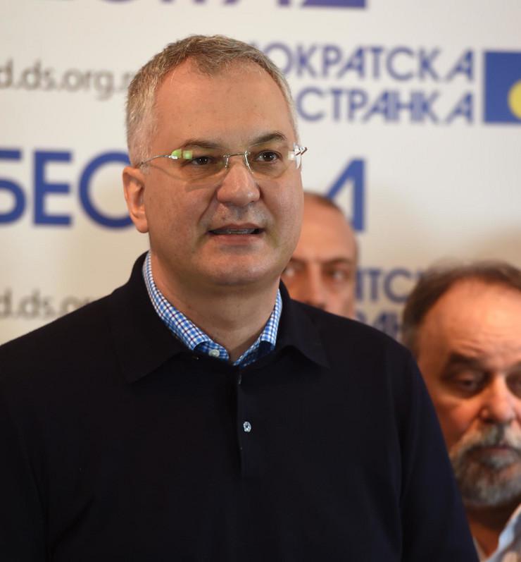 Dragan Šutanovac, DS