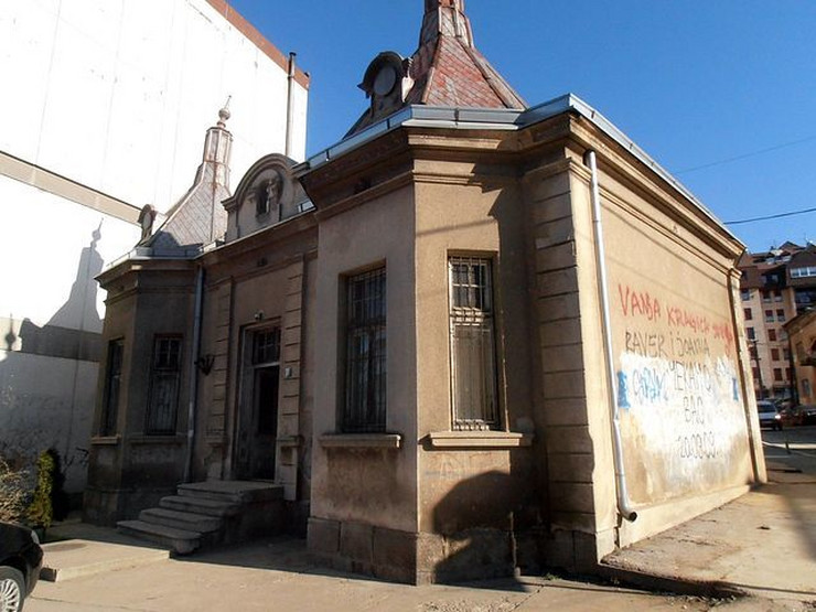 Obnavlja se Muzej Mladenovca
